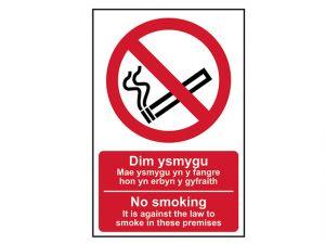 No Smoking English / Welsh PVC 200 x 300mm