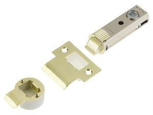 FastLatch Easy Fit Latch Brass 73mm (3in)
