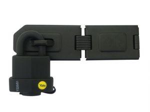 Y220 51mm Hinged Hasp & Weatherproof Padlock Set